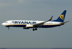 Ryanair is one of the airlines to cut flights to Almería