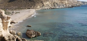The Cala del Plomo where a Polish man drowned at the weekend