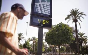 A street thermometer in Córdoba last week (Photo: EFE)