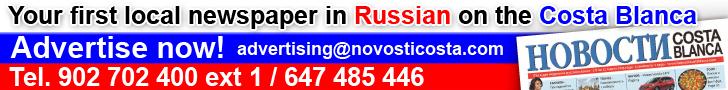 Novosti Header
